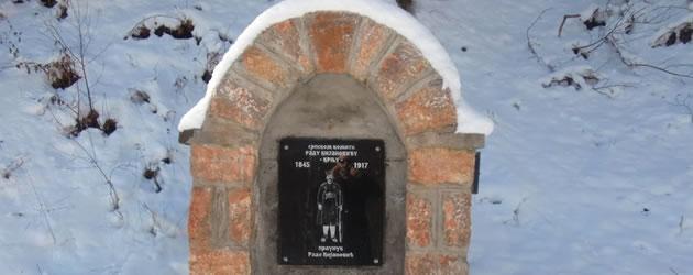 istorija-kamena-gora