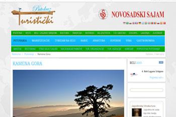 Kamena Gora - Turistički putokaz