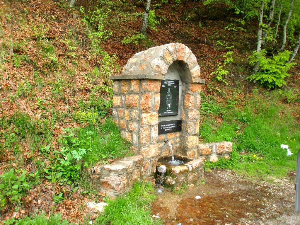 kamena gora krnjova voda